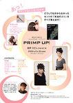 PRIMP-U.jpg
